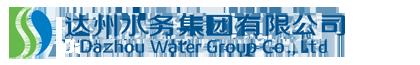 365娱乐玩法水务集团有限公司wangzhan